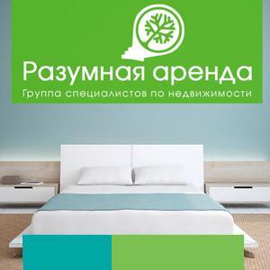 Аренда квартир и офисов Стерлибашево