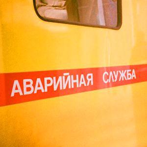 Аварийные службы Стерлибашево