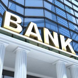 Банки Стерлибашево