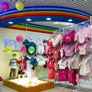 Детские магазины Стерлибашево