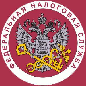 Налоговые инспекции, службы Стерлибашево