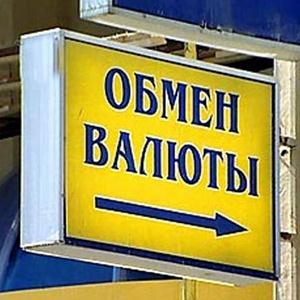 Обмен валют Стерлибашево