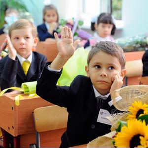 Школы Стерлибашево