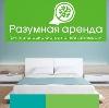 Аренда квартир и офисов в Стерлибашево