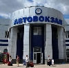 Автовокзалы в Стерлибашево