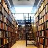 Библиотеки в Стерлибашево