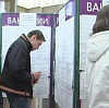 Центры занятости в Стерлибашево