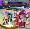 Детские магазины в Стерлибашево
