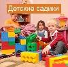 Детские сады в Стерлибашево