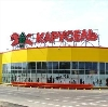 Гипермаркеты в Стерлибашево