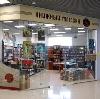 Книжные магазины в Стерлибашево