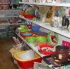 Магазины хозтоваров в Стерлибашево