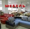 Магазины мебели в Стерлибашево