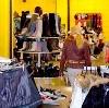 Магазины одежды и обуви в Стерлибашево