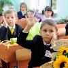 Школы в Стерлибашево