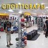Спортивные магазины в Стерлибашево