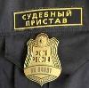 Судебные приставы в Стерлибашево