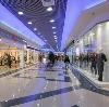Торговые центры в Стерлибашево