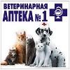 Ветеринарные аптеки в Стерлибашево