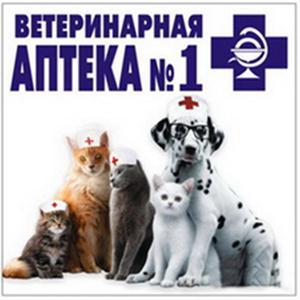 Ветеринарные аптеки Стерлибашево